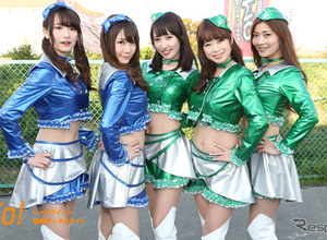 【レースクィーン】D1グランプリ編『PACIFIC D1 GIRL』 画像