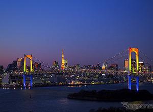 レインボーブリッジ、虹色に輝くスペシャルライトアップ 12月3日より実施 画像