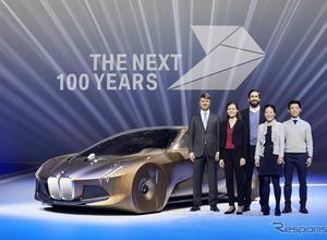 間もなく初公開!BMWモトラッド、創業100周年記念コンセプト 画像