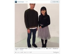 競泳・萩野公介、miwaとツーショット「緊張しすぎて何も話せなかった」 画像
