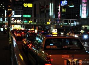 恋人に会うためのタクシー料金、いくらまで出しますか?結果発表! 画像