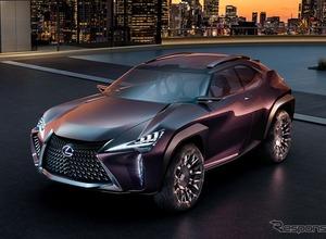 市販される!? レクサス次世代SUV「UX」へ期待集まる 画像