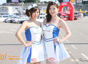 【レースクィーン】鈴鹿8耐『SYNCEDGE 4413 RACING GAL』 画像