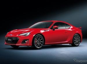 スバルBRZ、究極のパフォーマンスを目指したハイエンドモデル「GT」発売へ 画像