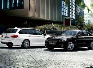 特別感がスゴイ!BMW 5シリーズ、Mスポーツベースの限定モデル「ザ・ピーク」発売へ 画像