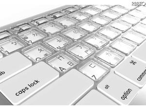 2018年登場の次世代MacBookに、E Ink採用キーボードが搭載?注目企業は噂を否定 画像