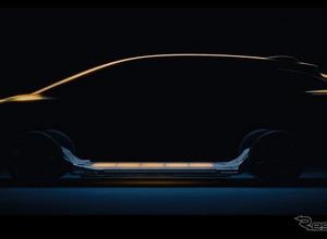 米フェデラー初の市販EV、2017年1月にワールドプレミアを予告! 画像
