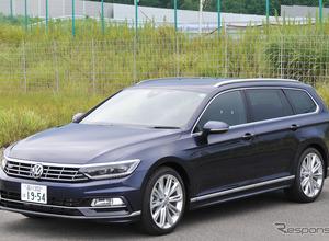 【試乗記】VW パサートRライン、2Lエンジン搭載で走りの高級感アップ! 画像