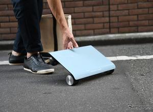 夢の車だ!カバンに入る電気自動車「WALKCAR」発売 画像