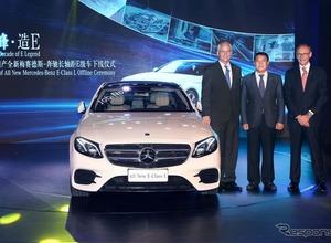 メルセデス、Eクラス新型に中国市場向けロングボディ登場 画像