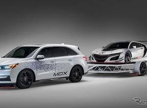NSX新型GT3、初公開!カスタムトレーラーまでスゴイ 画像