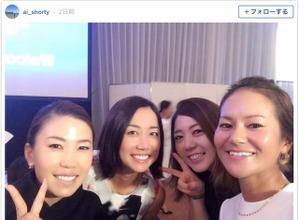 宮里藍、上田桃子ら仲間と再会「#最高です」「#言うことなし」 画像