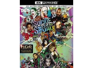 『スーサイド・スクワッド』未公開シーン追加版も!ブルーレイ&DVD発売決定 画像