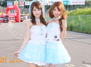【レースクィーン】鈴鹿8耐『Honda DREAM W gal's』 画像