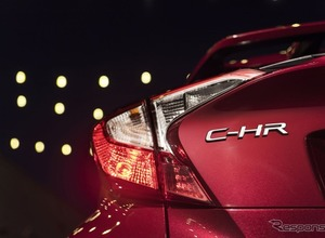 トヨタ C-HR、LAで米国バージョン初公開を予告! 画像