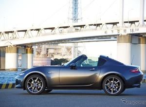 ロードスターRFは平成の「デートカー」だ!予約受け付け開始、324万円から 画像