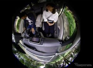 ドラレコ機能付き全天周360度カメラ、カーメイトが発売…同乗者の笑顔も記録 画像