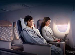 デルタ航空、ウェスティンホテルが開発したブランケットを導入 画像