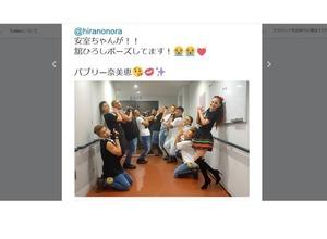 安室奈美恵が「舘ひろしポーズ」披露…平野ノラ、「マンモスうれP~」 画像