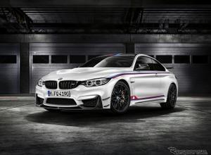 2051万円!BMW M4クーペ、 限定25台の「DTMチャンピオン エディション」を受注開始 画像