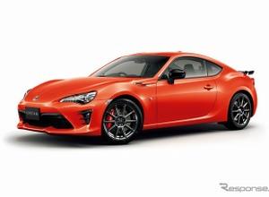 オレンジ色の憎いヤツ...トヨタ86、特別仕様の「GTソーラーオレンジリミテッド」発売へ 画像
