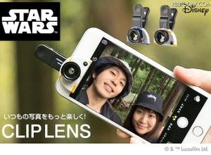スター・ウォーズの「R2-D2」「BB-8」がスマホレンズに! 画像