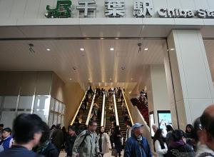 ガチ混み、サヨナラ、名残…写真で見る千葉駅の新旧 画像