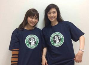 天海祐希と川口春奈、笑顔の母娘ショット公開 画像