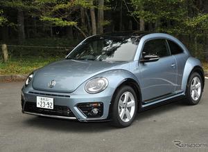 【写真集】VW ザ・ビートル改良新型、1.4リットルエンジンの採用で300万円を切ったRライン 画像
