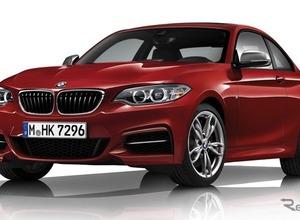初公開!BMW2シリーズ、248馬力の新世代ターボエンジン搭載「230i」 画像