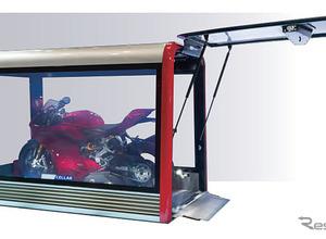 内部が見えるバイクガレージ「モトセラー」、プレス工業が12月1日に発売 画像