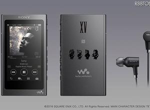 ソニー、「ファイナルファンタジーXV」特別仕様のハイレゾ対応アイテムを発売! 画像