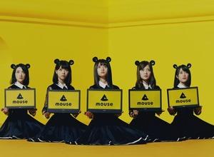 乃木坂46、マウスダンスを披露「よろしくお願いしマウス」 画像