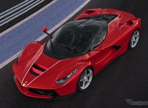 1台追加生産の ラ・フェラーリ、間もなくチャリティオークションへ 画像