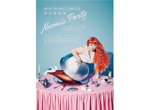 """体験型展示会「渡辺直美展 Naomi's Party」が開催、""""直美ワールド""""を堪能せよ! 画像"""