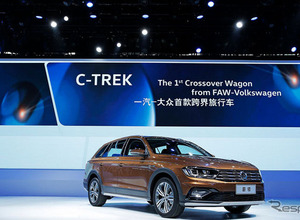 VW「ポーラ」にSUV派生モデル!「Cトレック」初公開 画像