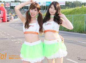 【レースクィーン】鈴鹿8耐『山科カワサキ&ビジネスラリアート&YIC京都 RQ/山科カワサキ KEN Racing GALS』 画像