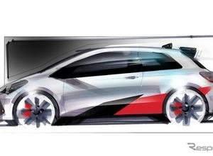 トヨタ ヴィッツに高性能ホットハッチモデル計画判明! 画像