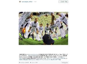 侍ジャパン、作戦会議中のワンショット公開…「この写真すごい好き」とファンの声 画像