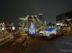 ポルシェ、シュトットガルトのクリスマス マーケットを豊洲で再現! 画像
