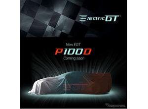 テスラ、EVツーリングカーレースに760馬力最強モデル投入を予告! 画像