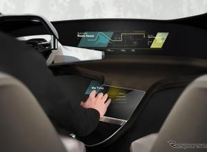 BMW、次世代仮想タッチスクリーン「ホロアクティブ タッチ」初公開へ 画像