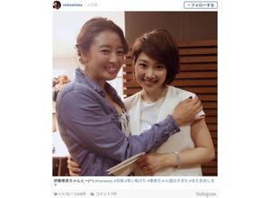 潮田玲子、元水泳の伊藤華英と仲良し写真を公開 画像