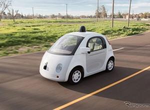 グーグル、完全自動運転技術のサプライヤーへ着々…FCAに次いでホンダとも共同研究 画像