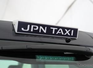 トヨタ・次世代タクシー専用モデル、キーワードは「お・も・て・な・し」 画像