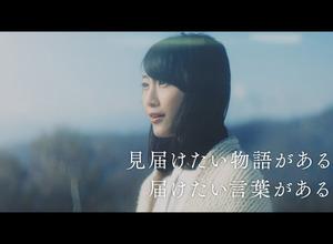 松井玲奈、サッポロビール箱根駅伝オリジナルCM年始特別バージョンに出演 画像