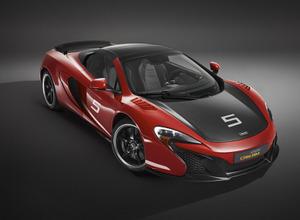 マクラーレンMSO、主力スーパーカー向けカーボンアクセサリーを発売! 画像