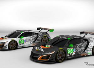 このデザインで2017年を戦う!ホンダNSX新型GT3レーシング、正式カラーリング初公開 画像