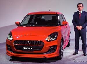スズキ スイフト新型発表...鈴木社長、「スズキブランドを牽引するグローバルコンパクトカー」 画像
