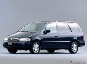 【誕生秘話】ホンダ 初代オデッセイ、売れるはずなかった車がカー・オブ・ザ・イヤー特別賞へ! 画像